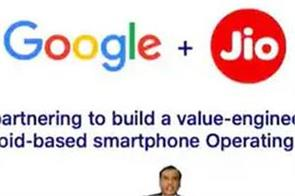 jio and google will launch an affordable 5g smartphone
