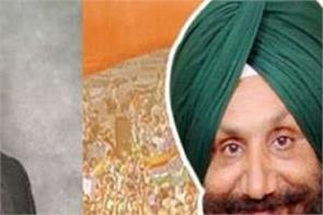 anupam kher and sukhjinder singh randhawa