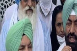 amritsar sukhpal singh khaira uapa youth
