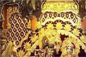 coronavirus banke bihari vrindavan temple 31 july close