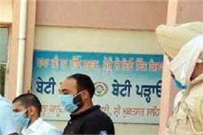 gangster anmol bishnoi police remand jail sri muktsar sahib