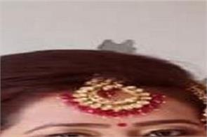 faridkot  marriage  corpse  girl  in laws