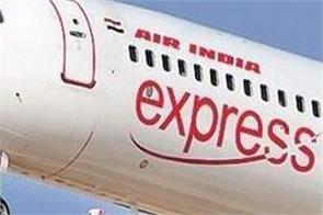 india operate 9 more flights citizens uae
