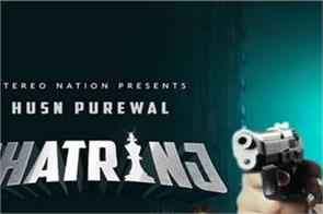 husn purewal new song shatranj out now