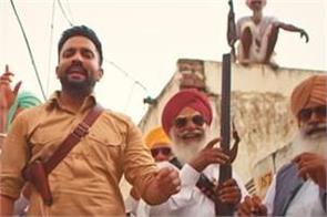 punjabi singer dilpreet dhillon