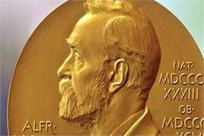 invitation nobel prize december rejected