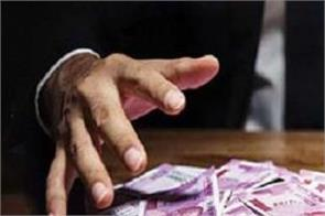 company absconds with rs 300 crore  leaders   money caught