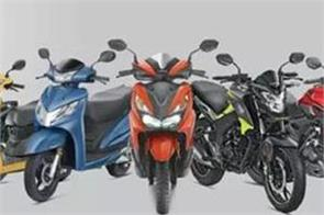 honda offering new schemes for two wheeler purchase