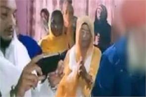 mugiwal beadbi   sri guru granth sahib  gur maryada  satikar committee