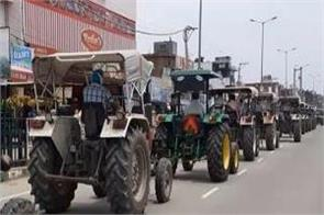 farmers chanted slogans against 3 ordinances