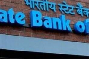 there are 2000 jobs in sbi the salary will be up to rs 25 000