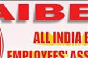 aibea will issue names of willful defaulters of rs 140 000 crore
