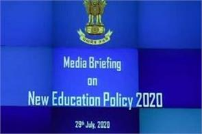 modi cabinet breifing new education policy