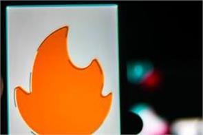 chingari app crosses 1 crore downloads