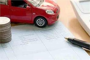 these rules related to car and bike insurance will change from august 1