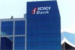 icici bank to reward 80k employees