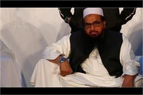 bank accounts of hafiz saeed  other jud leaders restored
