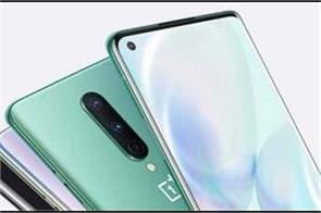 oneplus 8t smartphone will be launched this year