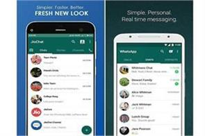 after zoom jiochat is a whatsapp clone from jio