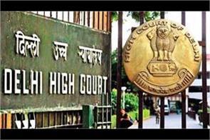delhi violence  former councilor ishrat jahan  s plea rejected