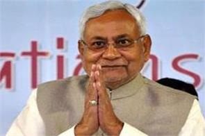 jdu s new slogan   bihar on the development path  yes i am nitish kumar