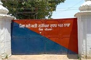 nabha jail  19 prisoners on hunger strike