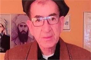 afghanistan president ashraf ghani s cousin shot dead in kabul