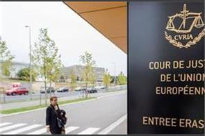 eu court cancels us data sharing pact over snooping concerns