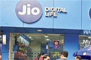 jio platforms got rs 30062 crore from 4 investors