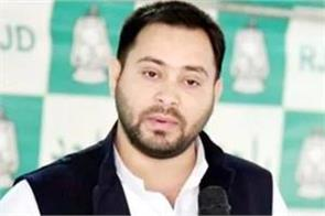 tejaswi yadav apologizes for rjd  s 15 year rule in bihar
