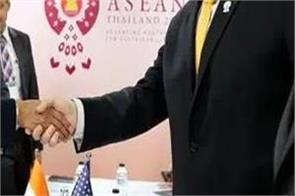 us  australia commit to quad group talks with india  japan