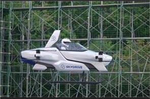 japan made fly car
