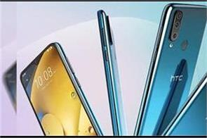 launch the smartphone find out the specifications and features