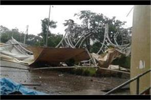 heavy rains damage dy patil stadium