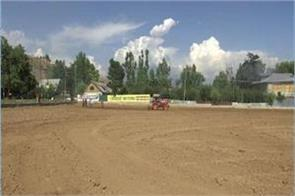 preparations for new playground in full swing in jammu and kashmir