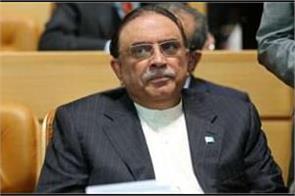 charges framed against former pakistani president zardari in corruption case