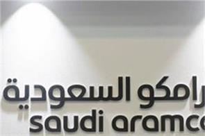 saudi aramco ends 75000 crores deal with chinese refinery venture