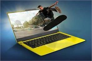 american company avita launches laptop in india with 8gb ram
