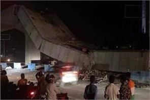 under construction flyover fell in gurugram  two workers injured