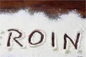 amritsar  curfew  drugs  smuggling  pakistani