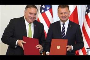 agreement between the us and poland to enhance military cooperation
