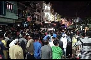 mob attacks karnataka mla  s house over facebook post