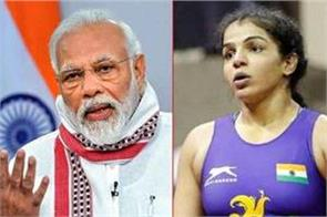 sakshi writes letter to modi and rijiju angry over non receipt of arjuna award