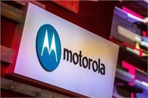 motorola will launch a new smartphone in india on august 24