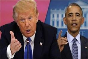 obama didn t do a good job so i became president trump