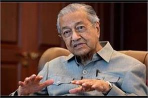 bad relations with india over kashmir  mahathir mohamad