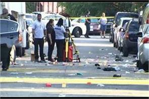 1 killed  20 injured in us shooting