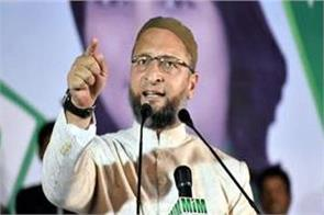 owaisi said  no worries about dealing with the corona crisis