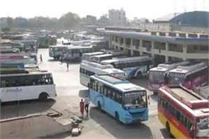 private and govt buses janamashtmi