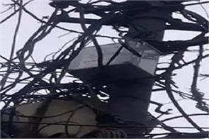 heavy rain electricity problem